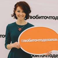 Вероника Кузенкова