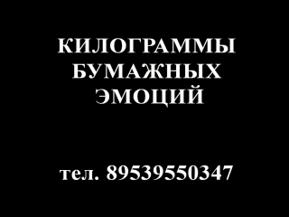 Арт-группа Сказка.