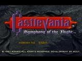 castlevania symphony of the night #Корчма
