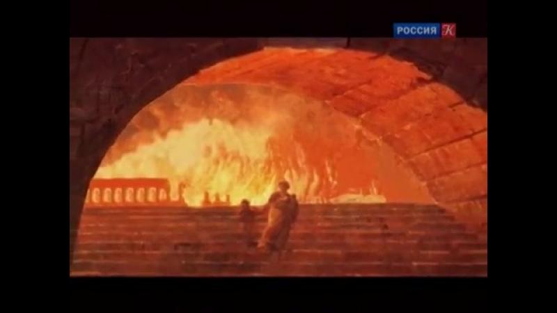 «АПОСТОЛЫ». Фильм 1-й. «Симон-Петр»