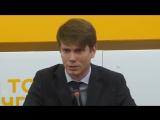 Пресс-конференция на тему Развитие въездного туризма в Республике Беларусь_Морозов