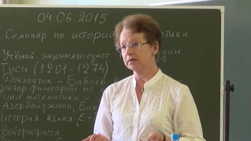 История языка эпсилон-дельта от Коши до Вейерштрасса Галина Синкевич
