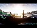 Аниме клип про любовь Сердце пацана