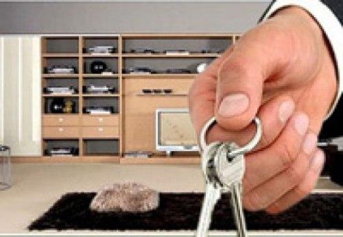 Система онлайн бронирования квартир в Южно Сахалинске