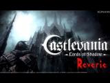 Castlevania Lords of Shadow Ultimate Edition Часть 7