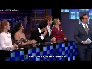 Search Party with Miley Cyrus and the Cast of Riverdale Rus(sub)