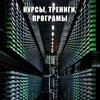 Библиотека курсов, баз данных от ИНФО-БАНКА