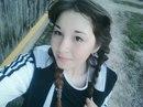 Алина Татлова. Фото №7