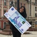 Алия Нугаева-Загидуллина фото #47