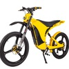Электровелосипед24