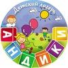 Детский лагерь АНДИКИ