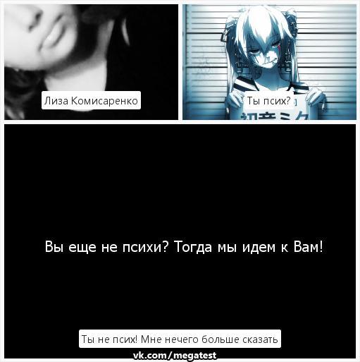 Фото №456239093 со страницы Лизы Комисаренко