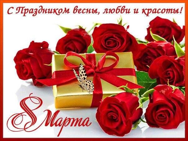 Фото №456239112 со страницы Лизы Комисаренко