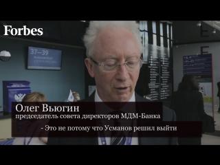 Гости ПМЭФ об Усманове