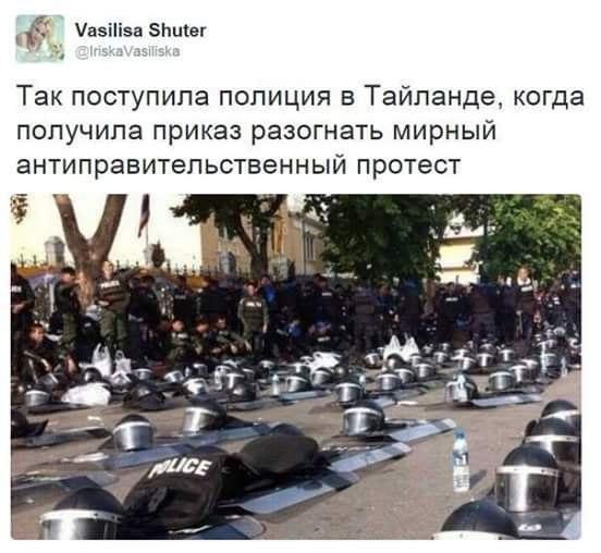 В Москве массово задерживают протестующих - уже более 900 человек. Полиция применяет спецсредства - Цензор.НЕТ 8941