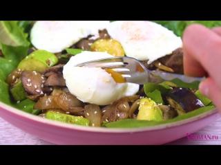 Теплый салат с куриной печенью от Woman.ru