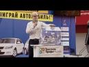 В субботу 4 марта в ТК ТекстильПрофи прошел 1-ый розыгрыш призов.