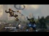 Titanfall 2 - Новая казнь
