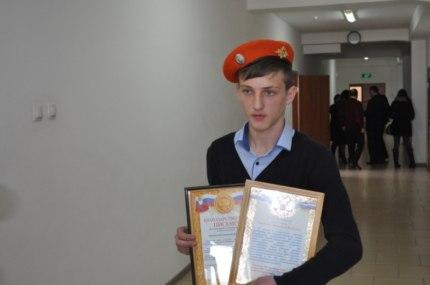 Школьник-герой из Хабезского района стал лауреатом фестиваля «Созвездие мужества»