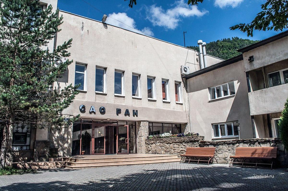 В Зеленчукском районе открывается Международная конференция астрофизиков