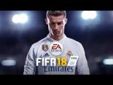 Сюжетный трейлер игры FIFA 18!
