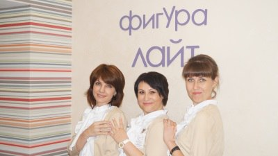 Снижение веса отзывы в Тольятти