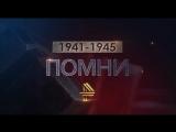 Юлия Чичерина, Вадим Самойлов, Сергей Галанин, Александр Скляр, Владимир Кристов - Тёмная ночь
