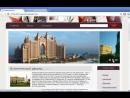 Создание сайта на WordPress. Урок 6. Устанавливаем слайдер, дорабатываем сайт. Алексей Захаренко