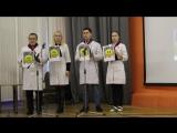 Антитабачная акция для молодежи 18.11.16 (выступление студентов2)