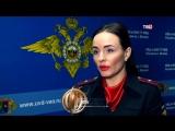 Старики МОШЕННИКИ - 2017
