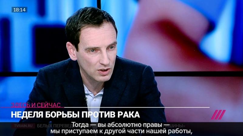 зарегистрирована шевченко николай викторович финансовое содействие бизнесу одеть термобелье, поверх