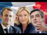 Франция за три дня до выборов: кто станет президентом