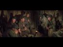 Горячий снег 1972 СССР фильм