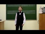 4 Дерученко Иван, Роберт Шуман Совёнок