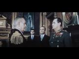 Солдаты свободы (1976) - СССР, Болгария, Польша, Чехословакия, Венгрия, ГДР. Фильм 4.