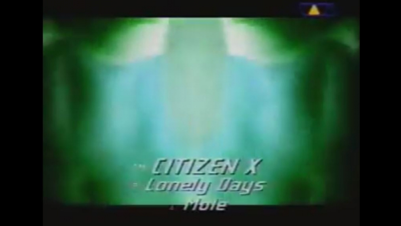 CITIZEN X - LONELY DAYS \ 1996