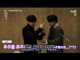 Behind The Scenes of GOBLIN – Photoshoot with Gong Yoo  Lee Dong Wook