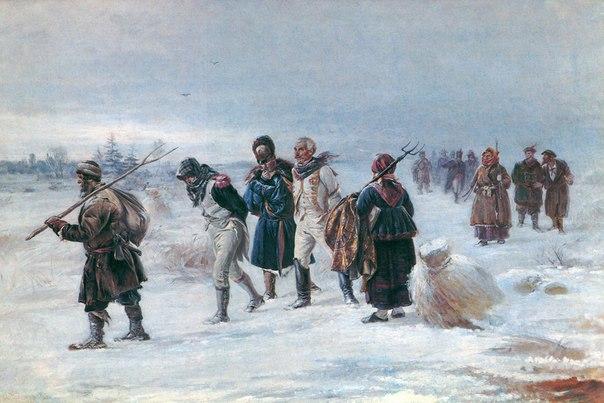 26 декабря 1812 года – солдаты разгромленной