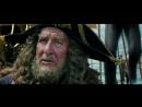 Фильм Пираты Карибского моря Мертвецы не рассказывают сказки Дочь и мать её,Жена смотрителя зоопарка,Видели ночь All Nighter 2