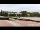 Брестская крепость СШ №23