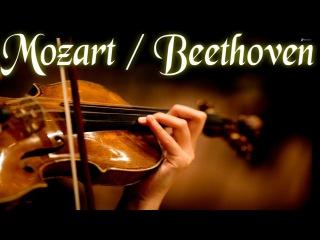 2 ORE Musica Classica per Studiare ● Bellissima collezione di Mozart e Beethoven ITMusiche