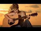 Красивая мелодия на гитаре.