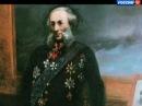 Больше, чем любовь. Иван Айвазовский и Анна Саркисова-Бурназян