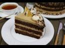 Шоколадно-кофейный торт ✧ Chocolate Coffee Cake English Subtitles