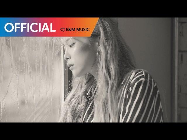 헤이즈 Heize 비도 오고 그래서 You Clouds Rain Feat 신용재 Shin Yong Jae MV