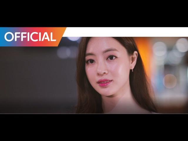 디홍 (D.Hong) - Stay There MV