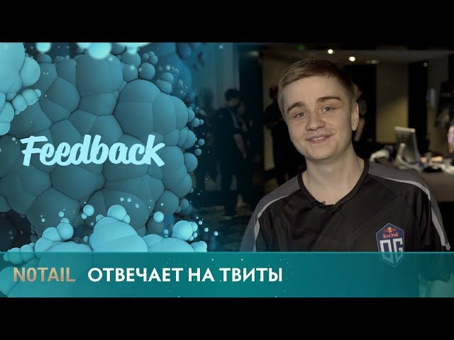 Feedback: N0tail @ The international 2017