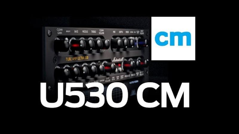 FREE VST/AU guitar amp plugin: Mercuriall U530 CM