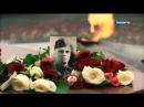 Сергей Тимошенко - Вечный огонь