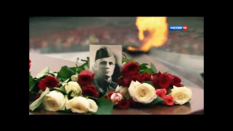 Сергей Тимошенко- Вечный огонь(аранжировка)